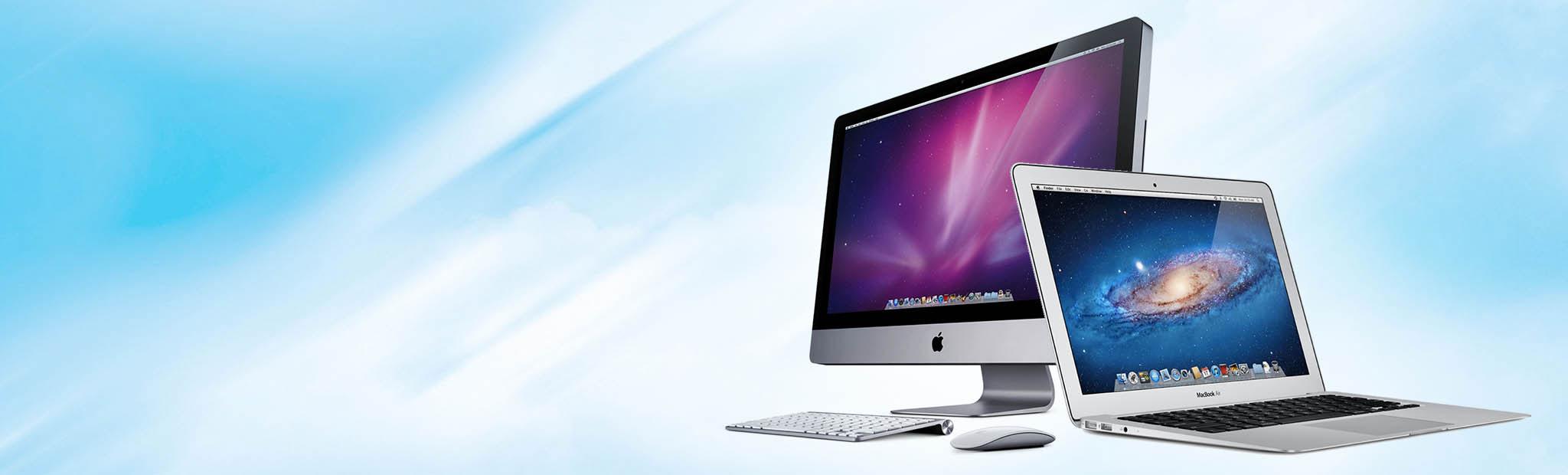 Recovery System Recupero Dati Mac